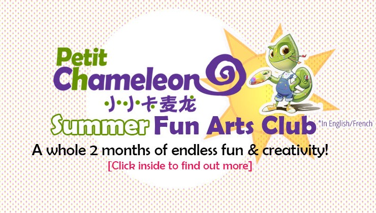 PC-summer-club-web-slider1